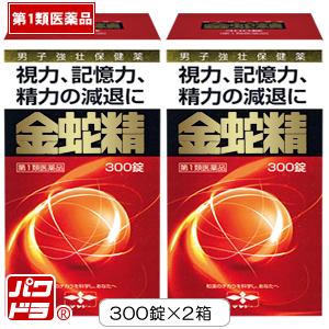 金蛇精600錠(300錠×2箱)
